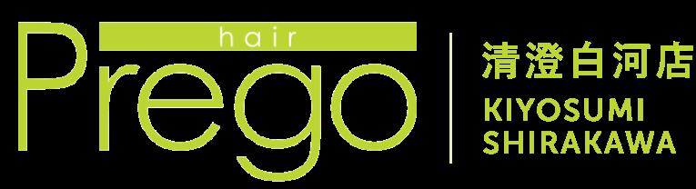 hair prego(ヘアープレゴ)